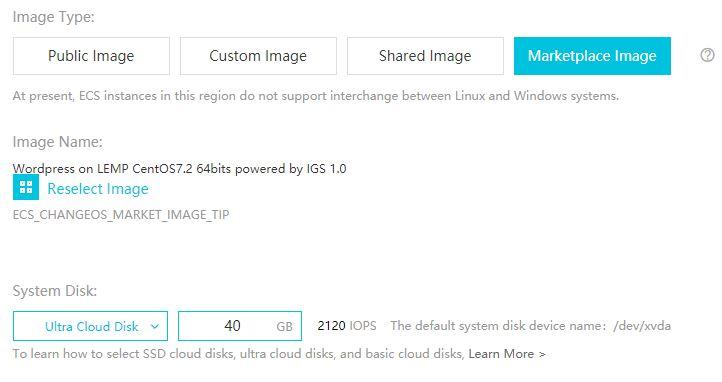 Alibaba Cloud ECS select Marketplace Image