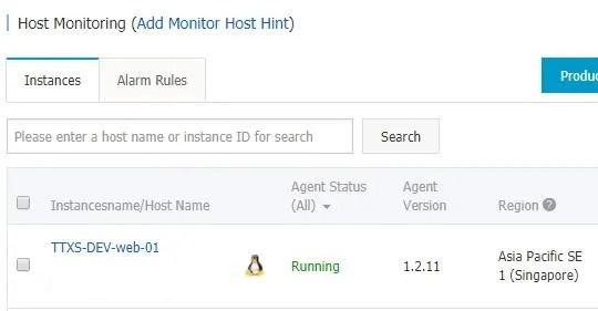 Ali Cloud CloudMonitor agent Running