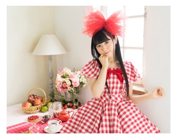 Cewe Cantik Yui Ogura Rilis Album Perdana!