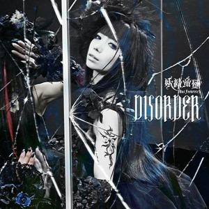 Yousei-Teikoku-DISORDER-cover_o1svdx