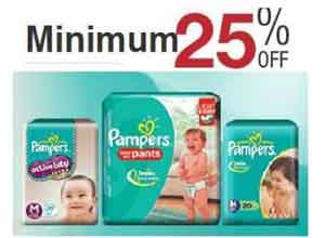 Diapers minimum 25% off to 50% off @ Amazon india