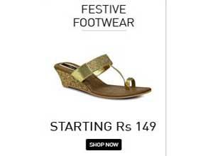 festive-footwear_ibgumb