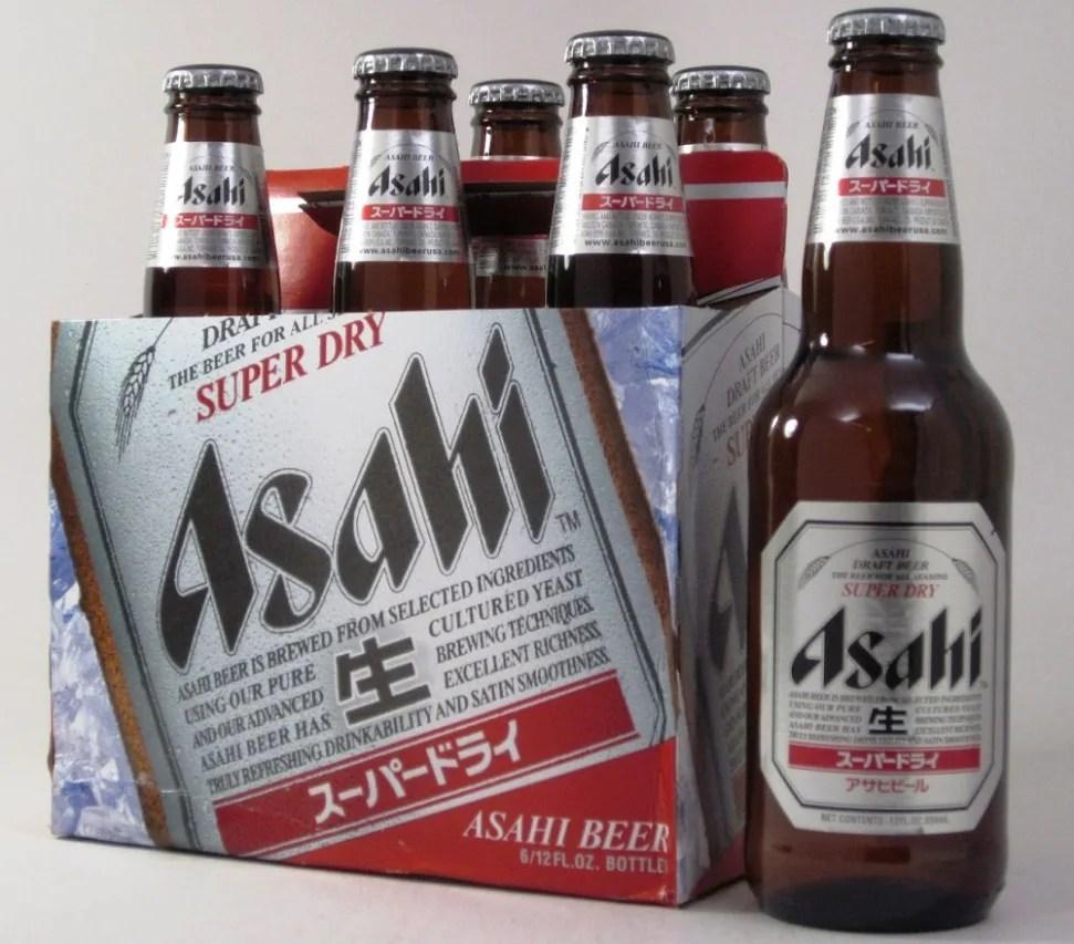 Asahi-Super-Dry-la-Cerveza-de-las-estaciones-El-Portal-del-chacinado
