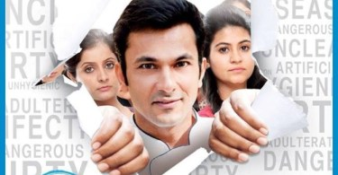 right to food safety vikas khanna