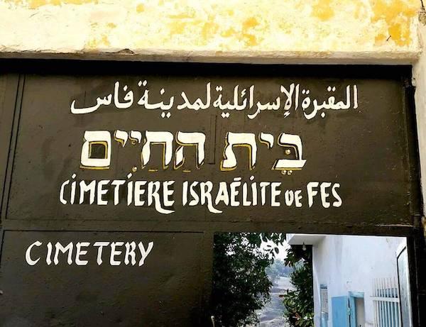 Jewish Cemetery Fes