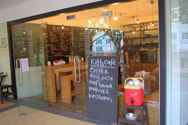 Kith Cafe Robinson