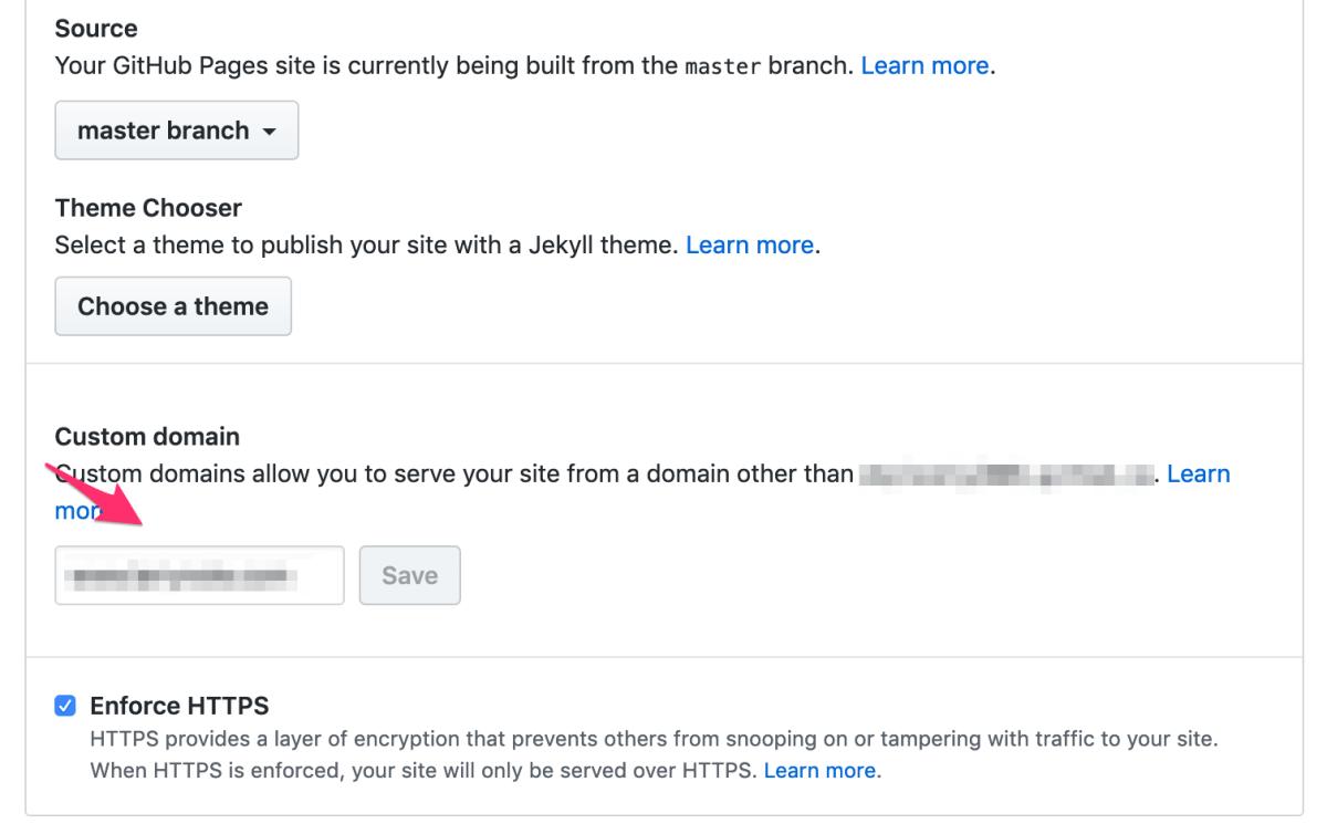 在Github專案中新增Custom domain