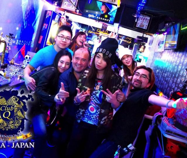 What To Enjoy At Hong Kong Club Q International Party Bar