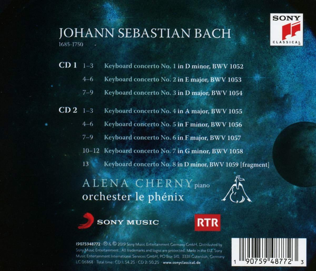 Photo No.2 of Bach: Keyboard Concertos, BWV 1052-1058