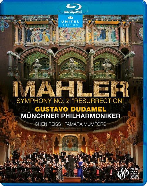 Photo No.1 of Mahler: Symphony No. 2