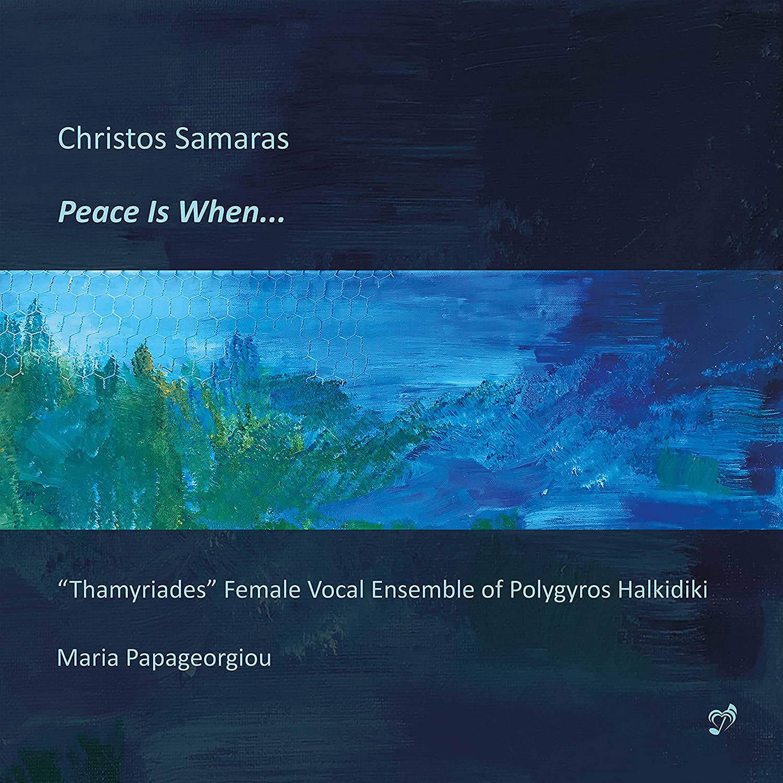 Photo No.1 of Christos Samaras: Peace is When…