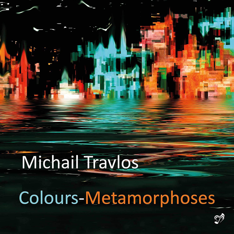 Photo No.1 of Michail Travlos: Colours-Metamorphoses
