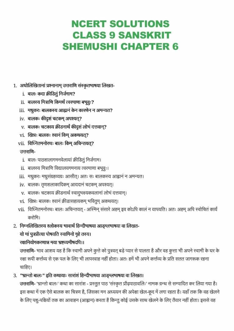 ncert solutions class 9 sanskrit shemushi chapter 6 vranto bal 1