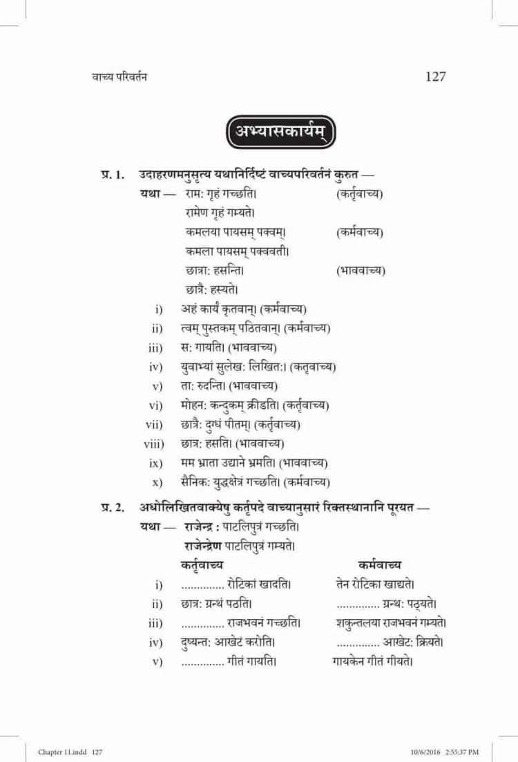 ncert-solutions-class-9-sanskrit-vyakaranavithi-chapter-11-wachya-pariwartan-4