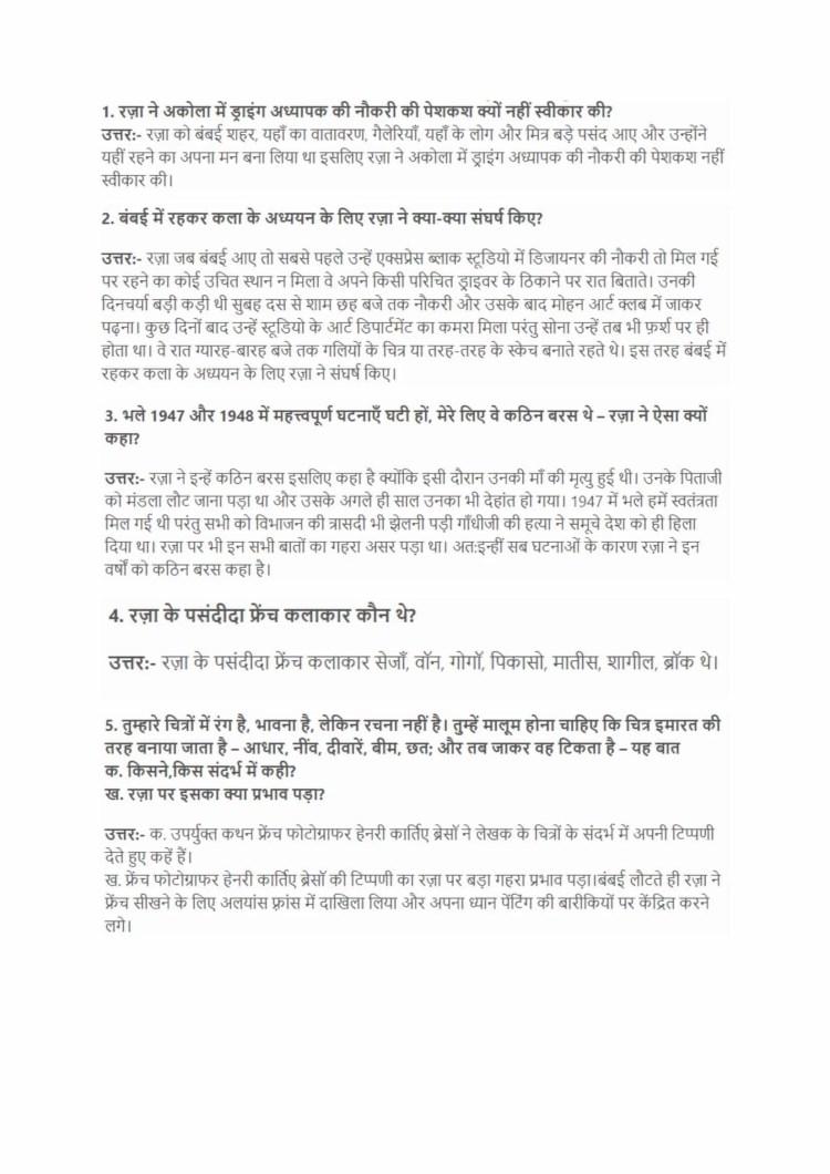 ncert solutions class 11 hindi aroh chapter 10 aatma ka tap 1