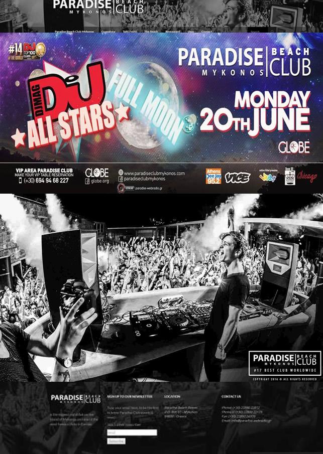 DJ MAG ALL STARS