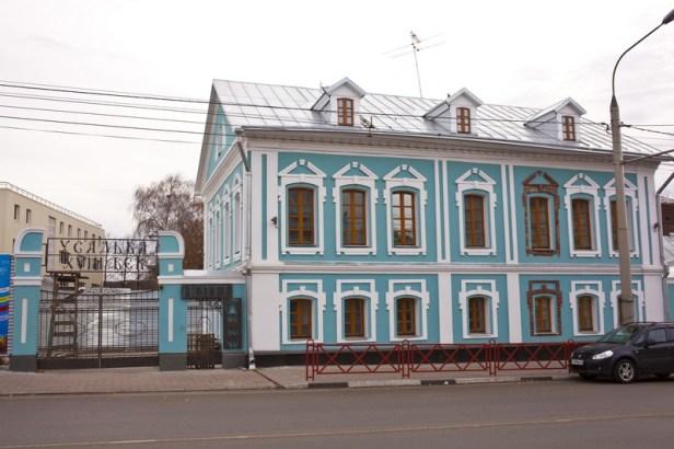 Ярославль, Россия, отель 18 век