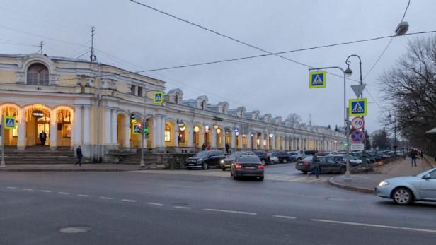 город Пушкин