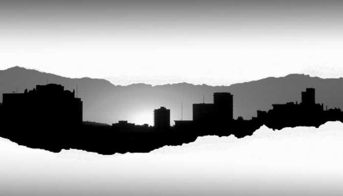 Ameaça ao estudo das cidades