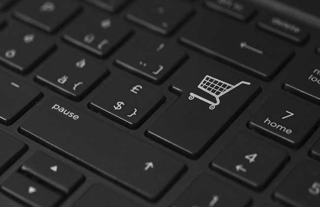 Crescimento do comércio eletrônico no Brasil