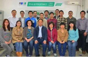 Dr. Xiu Ji of the UK PICC assists CHINA with Certified PROFINET training