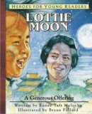 LottieMoon
