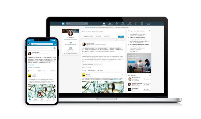 Translations in LinkedIn Feed on Desktop and Mobile