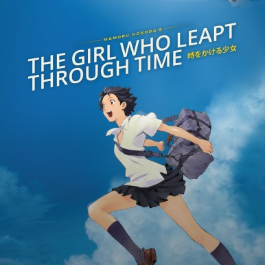 The girl who lept through time