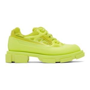 both SSENSE Exclusive Yellow Gao Runner Sneakers
