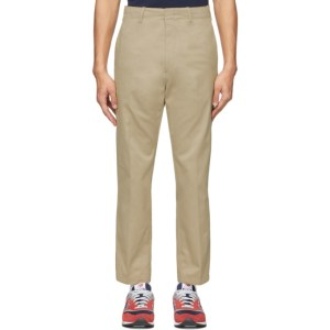 Harmony Beige Patrizio Trousers