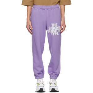 Martin Asbjorn Purple Nathan Lounge Pants