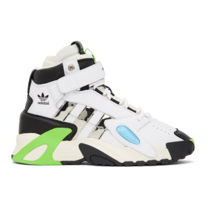 Sankuanz Black and White adidas Edition Streetball Forum Sneakers