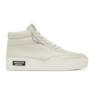 Article No. Taupe Casual Running High-Top Sneakers