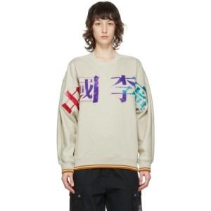 Li-Ning Beige Logo Sweatshirt