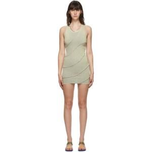 Helenamanzano SSENSE Exclusive Off-White and Blue Twist Dress