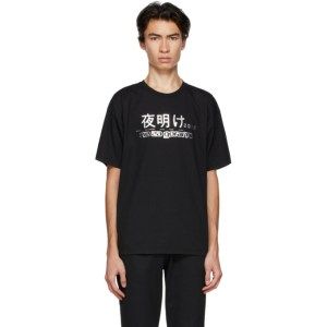 Rassvet Black Olympic T-Shirt