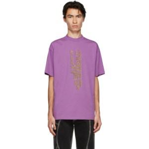 Honey Fucking Dijon Purple Address T-Shirt