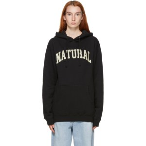 Museum of Peace and Quiet Black Natural Hoodie