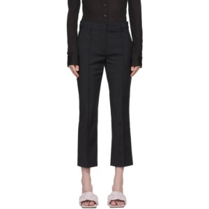 Sportmax Black Laghi Trousers