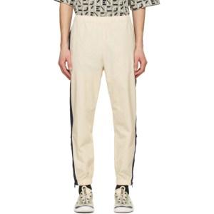 Kenzo Off-White Sport Little X Lounge Pants