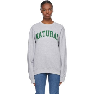Museum of Peace and Quiet Grey Print Natural Sweatshirt
