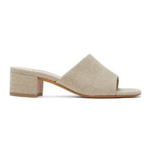 Maryam Nassir Zadeh Beige Agatha Slide Heeled Sandals