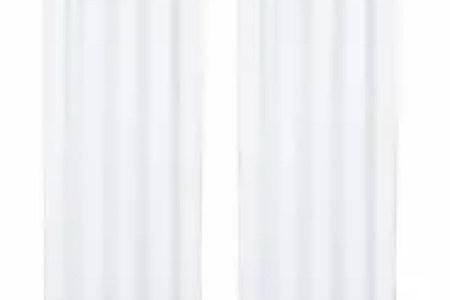 Interieur Inspiratie 2018 » rimpelband gordijnen | Interieur Inspiratie