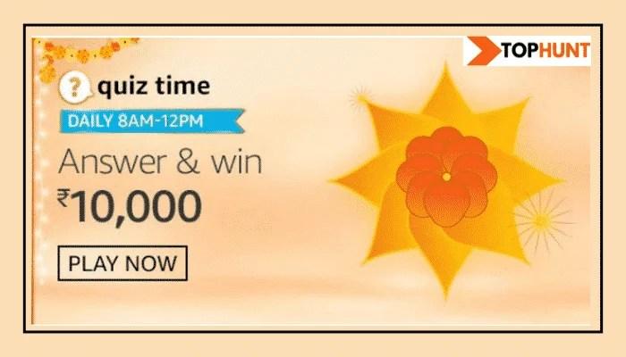 Amazon Quiz 21 October 2020 Answers Win - Rs.10000 Quiz - Thinkingfunda -