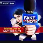 Flipkart Fake Or Not Fake Quiz Answers 01 December - Thinkingfunda