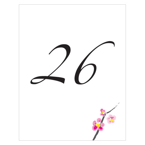 Cherry Blossom Table Number Numbers 25-36