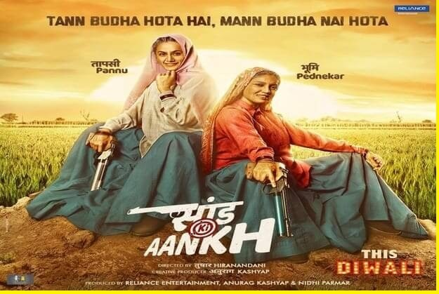 Download Saand Ki Aankh Movie in Full Hd- Filmywap