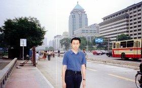 Beijing Chang'an Avenue