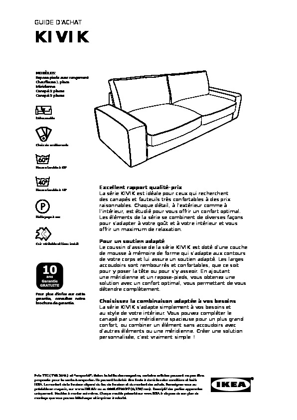 Kivik Module 1 Place Isunda Orange Ikea France Ikeapedia