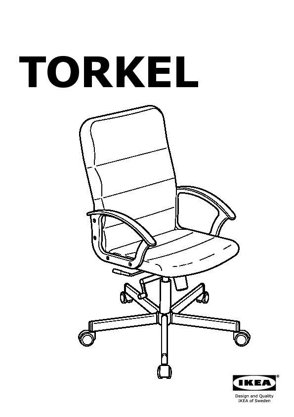 Torkel Chaise Pivotante Noir Ikea France Ikeapedia